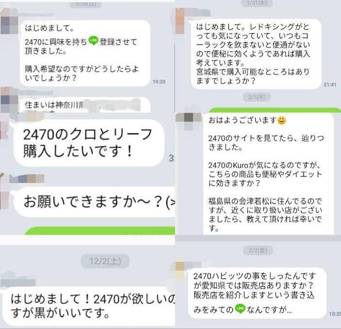 IMG_20180323_125249 (1)