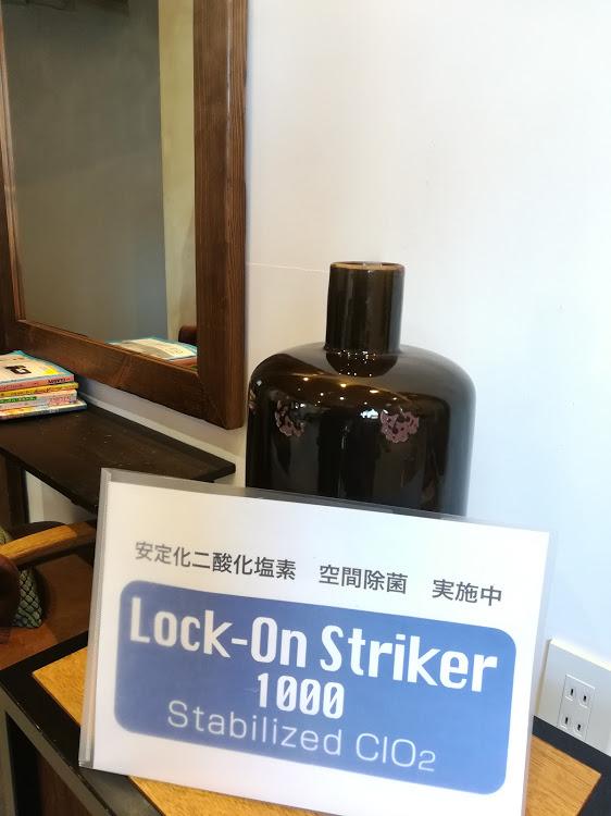 【コロナ99%不活化!!】空間除菌に最適なロックオンストライカー!!
